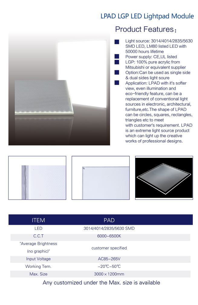 13 LPAD%E5%AF%BC%E5%85%89%E6%9D%BFLED%E8%83%8C%E5%85%89%E6%A8%A1%E7%BB%84 %E8%8B%B1 03 led lightpad module lgp(light guide panel) application products